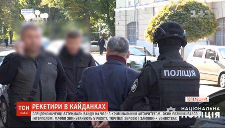 """На Полтавщині затримали небезпечного злочинця """"Самвела Донецького"""""""