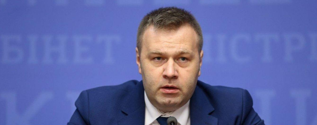 Украина готова к остановке транзита российского газа – министр