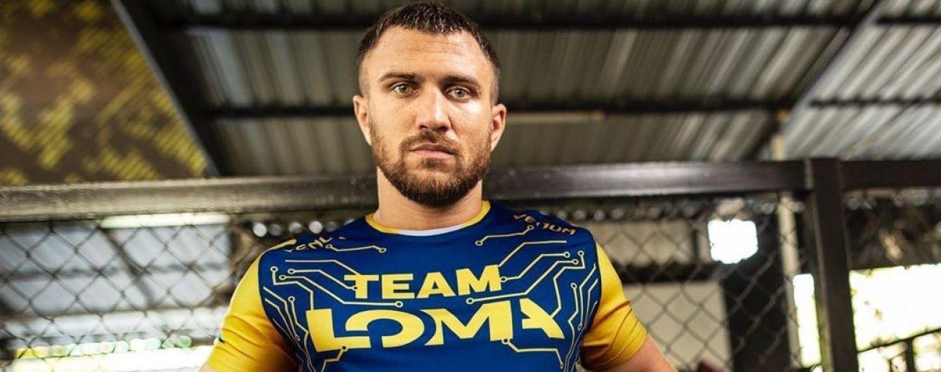 Ломаченко зателефонував російському боксеру під час бою та допоміг здобути перемогу