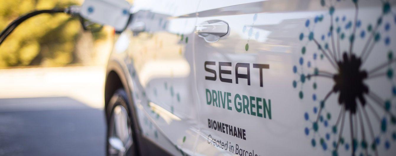 Seat начинает превращать навоз в биотопливо