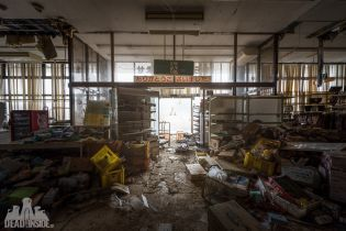 ТСН stories. Пустые улицы и разрушенные школы. Как выглядит Фукусима спустя 8 лет после ядерной катастрофы