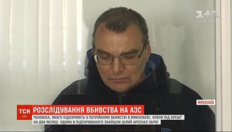Суд обрав запобіжний захід підозрюваному в потрійному вбивстві у Миколаєві