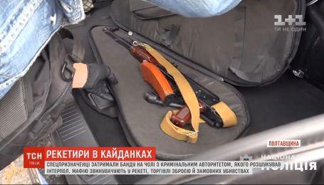 На Полтавщине задержали банду рэкетиров во главе с криминальным авторитетом