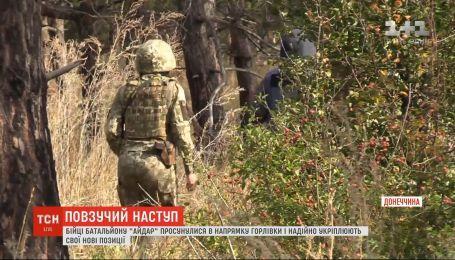 В Золотом-4 пророссийские террористы обстреляли позиции украинских военных