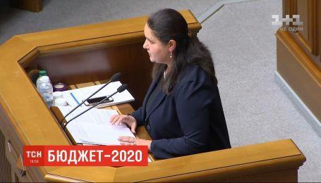 У парламенті презентували проект державного бюджету на 2020 рік