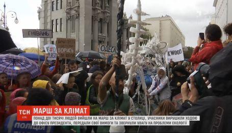 Более двух тысяч человек приняли участие в Марше за климат, который состоялся в столице