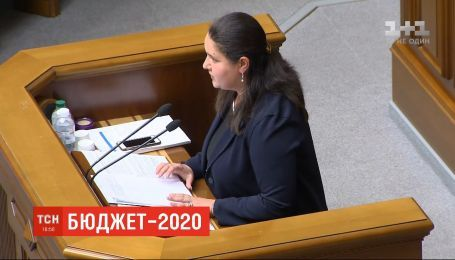 В парламенте представили проект государственного бюджета на 2020 год