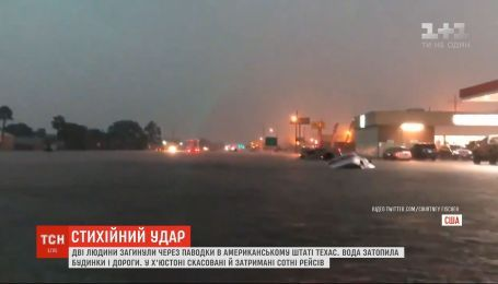 """Тропічний шторм """"Імельда"""" паралізував ціле місто в американському штаті Техас"""