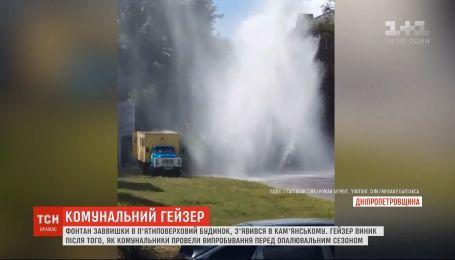 На Дніпропетровщині з-під асфальту забив гейзер заввишки в 5-поверховий будинок