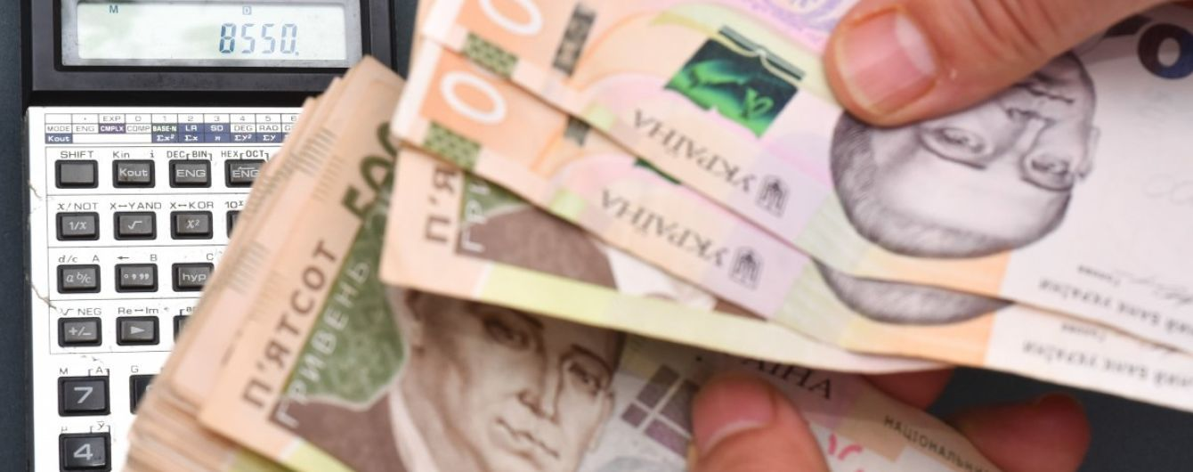 """""""Нас чекають непрості часи"""": Гончарук поскаржився на рекордні борги"""