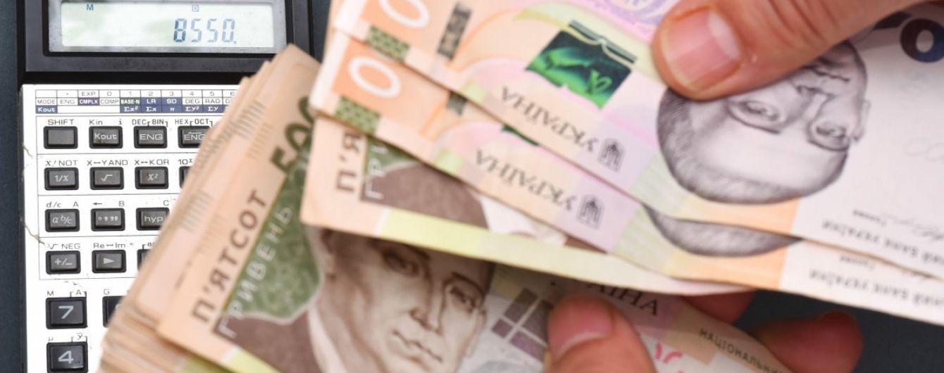 В Украине за полгода сократились субсидии