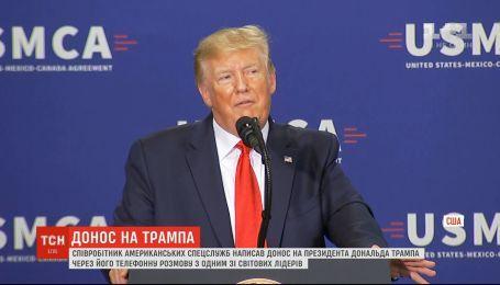 Телефонный разговор Трампа в отношении Украины встревожил спецслужбы США