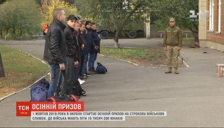 С 1 октября в Украине стартует призывная кампания на срочную военную службу