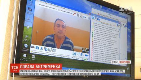 Бутрименко, причастного к расстрелу украинских бойцов, пытались выкупить в ходе следствия