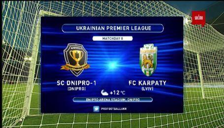 Дніпро-1 - Карпати - 2:0. Огляд матчу