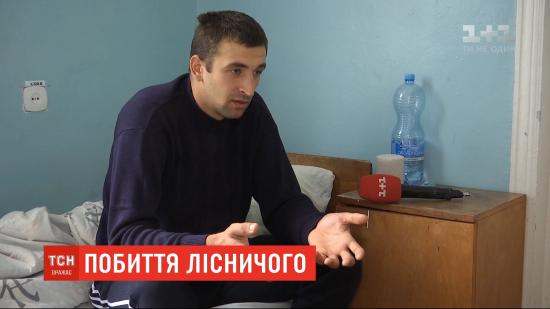 На Київщині лісника побили поліцейський, медик і ексєгер. Потерпілий зловив їх на вирубуванні лісу