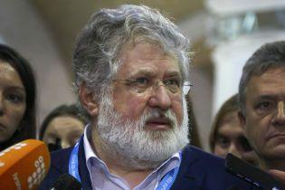 Коломойський виграв суд у Гонтаревої про захист честі та гідності