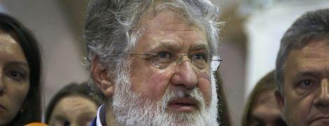 Коломойский выиграл суд у Гонтаревой о защите чести и достоинства