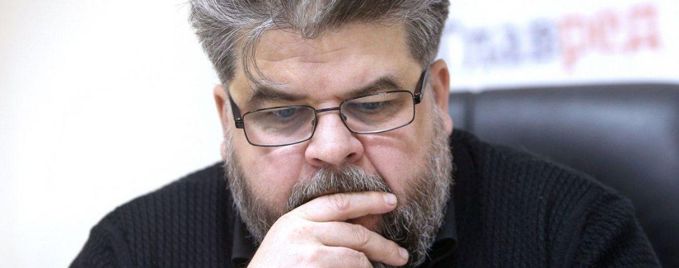 Після секс-скандалу Яременко написав заяву про відставку з посади голови комітету