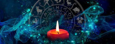 Що зірки нам пророкують: гороскоп на 23-29 вересня