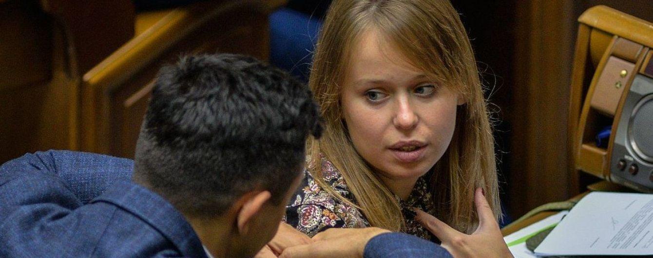 Очільниця української делегації у ПАРЄ виключила можливість співпраці з Росією під час зимової сесії