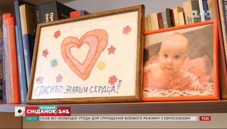 Рятівник дитячих сердець - історія геніального кардіохірурга Іллі Ємця