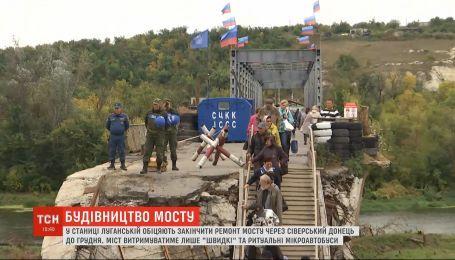 У Станиці Луганській обіцяють завершити ремонт мосту через Сіверський Донець до кінця грудня