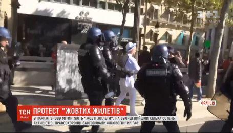 """Слезоточивый газ и первые аресты: в Париже снова митингуют """"желтые жилеты"""""""