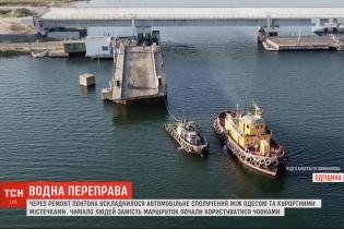 Понтонный мост между Одессой и Чорноморськом закрыли: как добираются до курортных городков