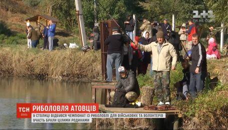 Чемпионат по спортивной рыбалке для военных и волонерив состоялся в столице