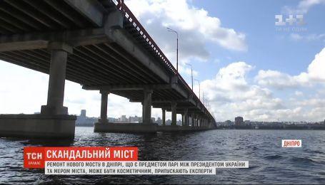 Ремонт нового моста в Днепре может оказаться лишь косметическим - эксперты
