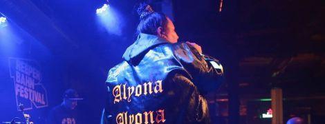 """""""Женская хип-хоп сенсация"""". Alyona Alyona получила престижную международную премию"""