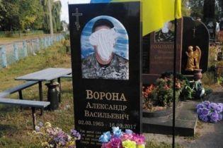 На Черниговщине вандалы поиздевались с надгробий воинов, погибших на Донбассе