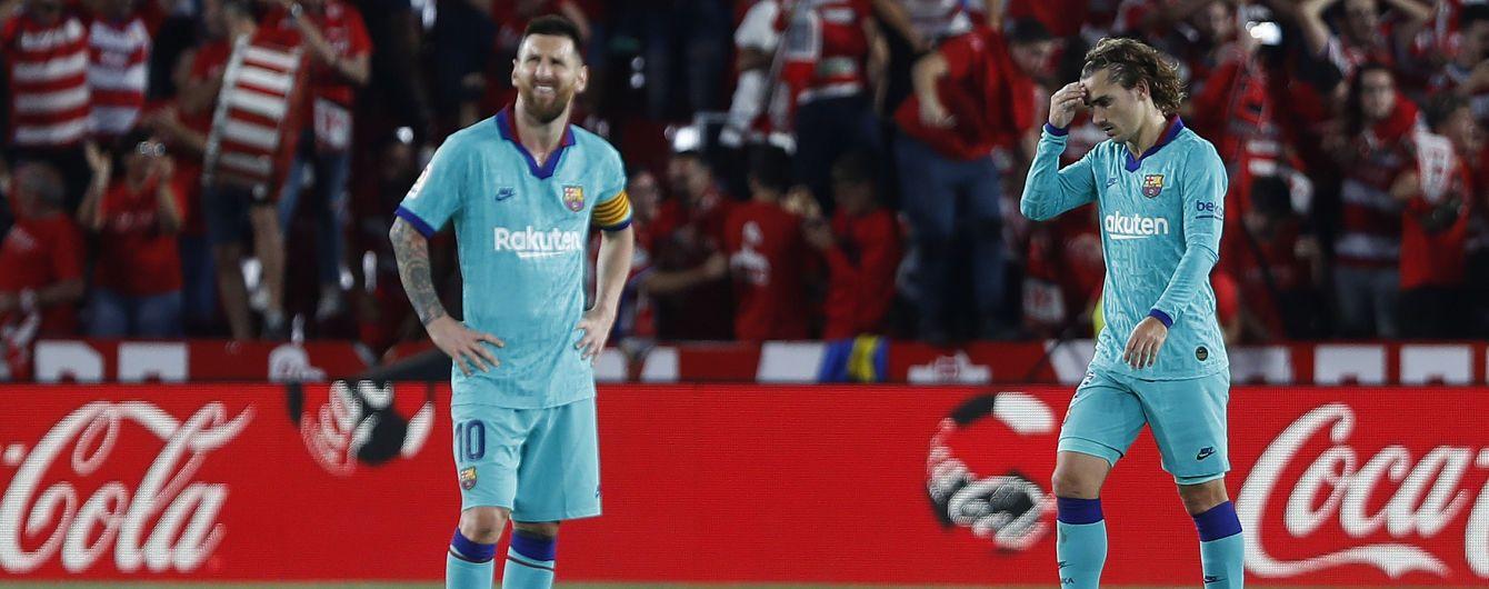 """""""Барселона"""" сенсационно проиграла """"Гранаде"""", каталонцы выдали худший старт за последние 25 лет"""