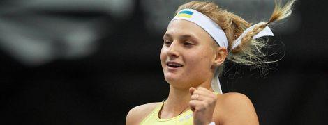 Ястремська розібралася з австралійкою на старті турніру в Ухані