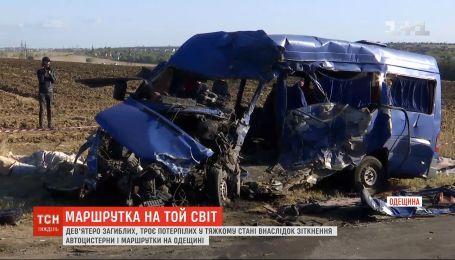 На Одещині величезна автоцистерна влетіла в приміську маршрутку, є загиблі