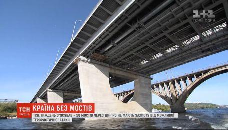 Погляд знизу: чому 28 мостів через Дніпро - беззахисні мішені для справжніх підривників