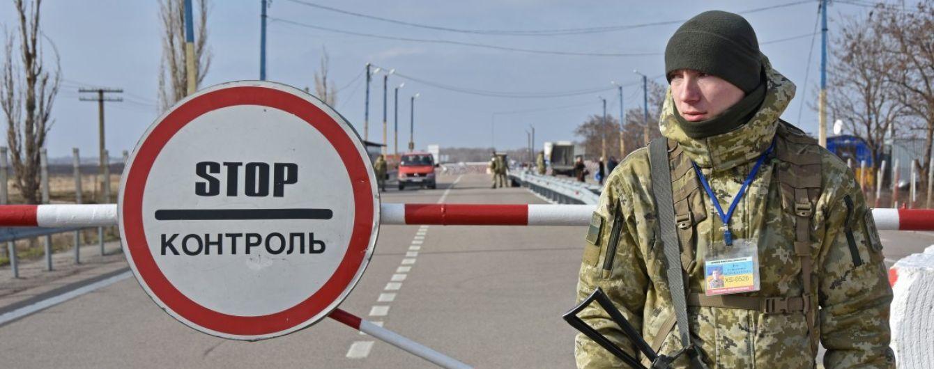 Один из пунктов пропуска в Крым временно закроют для транспорта