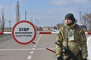Один з пунктів пропуску до Криму тимчасово закриють для транспорту