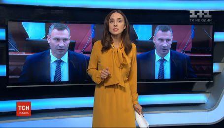 """Битва за Киев: как Кличко решил """"отправить в нокаут"""" всю Киевраду"""