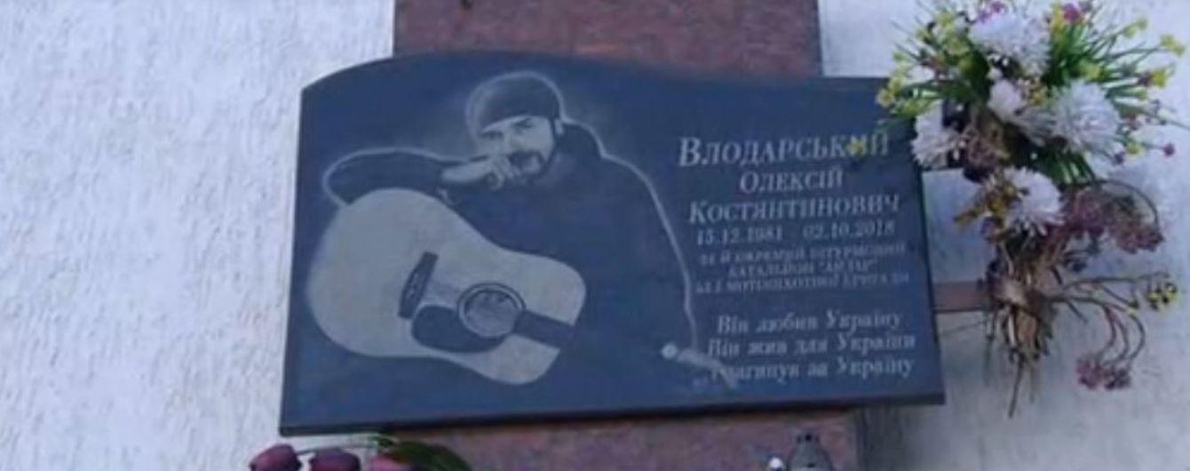 Русский классик или украинский герой: жители Гранитного рассорились из-за названия улицы