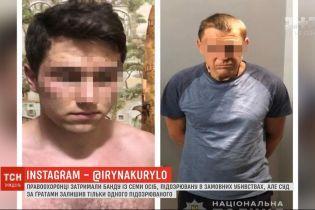 Задержание банды в Киеве: новое убийство помогло найти киллеров директора Caparol