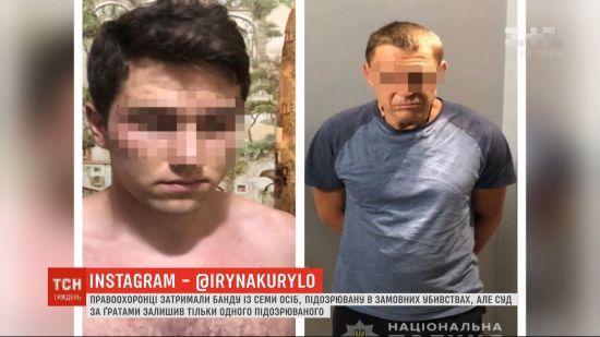 Затримання банди у Києві: нове вбивство допомогло знайти кілерів директора Caparol
