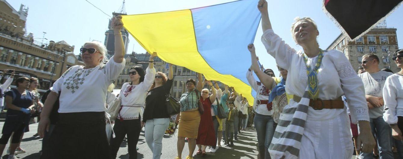Про житло, сім'ю та мову: що запитуватимуть в українців під час перепису населення