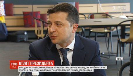 Владимир Зеленский начинает трехдневный визит в США
