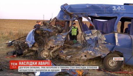 Виновником смертельного ДТП в Одесской области был водитель автоцистерны