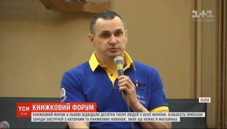 Десятки тысяч людей со всей Украины посетили Форум издателей во Львове