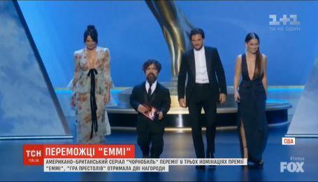 """Сериал """"Чернобыль"""" американского телеканала HBO получил три награды """"Эмми"""""""