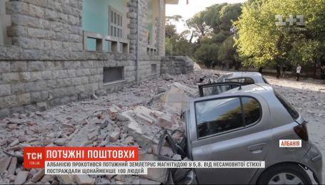 Разбитые машины и разрушенные дома - Албанию потрясло мощное землетрясение