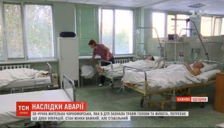 Наслідки одеської автотрощі: в якому стані постраждалі